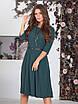 Платье классическое в горошек темно-зеленое, фото 5