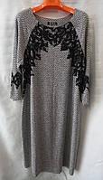 Платье с гипюром женское батальное (L-I-D-A), фото 1