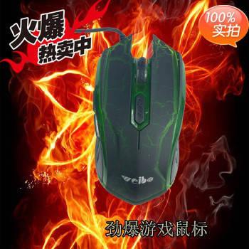 Мышь проводная Weibo WB-1620; USB; Black, фото 2
