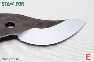 Лезо до сучкорізів STAFOR 703 (R703-1053), фото 3