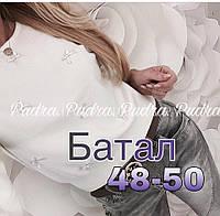 """Кофточка """"Бантики"""" батал 48-50р цвета БЕЛЫЙ"""