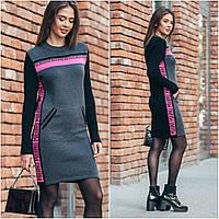 Платье Милан, графит - малина - черный, фото 1