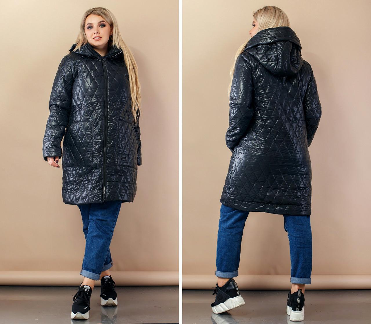 Женская удлиненная куртка Весна-осеь Размер 48-50 52-54 56-58 Стеганная плащевка на синтепоне