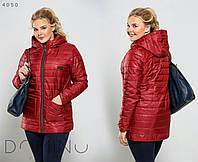 Женская демисезонная куртка Плащевка на синтепоне Размер 48-50 52-54 56-58 В наличии 5 цветов, фото 1