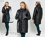 Женская зимняя куртка удлиненная Плащевка на синпоне + овчина Размер 44-46 48-50 52-54 В наличии 3 цвета, фото 2