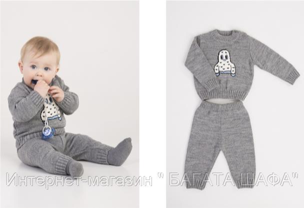 Детский теплый костюм мальчикам, цвет - св.серый, тем.серый, рост 62-80 см., 405/370 (цена за 1 шт. + 35 гр.)