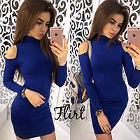 Молодежное платье с вырезом на плече синее