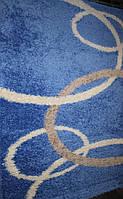 """Недорогие ковры на пол, шагги """"Кольца"""" синий"""