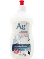 Бальзам для мытья посуды Ag+ 500мл