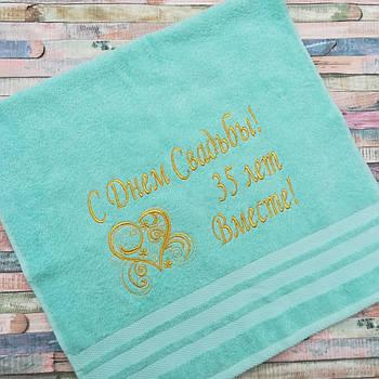 Вышивка на полотенце 50см на 90см