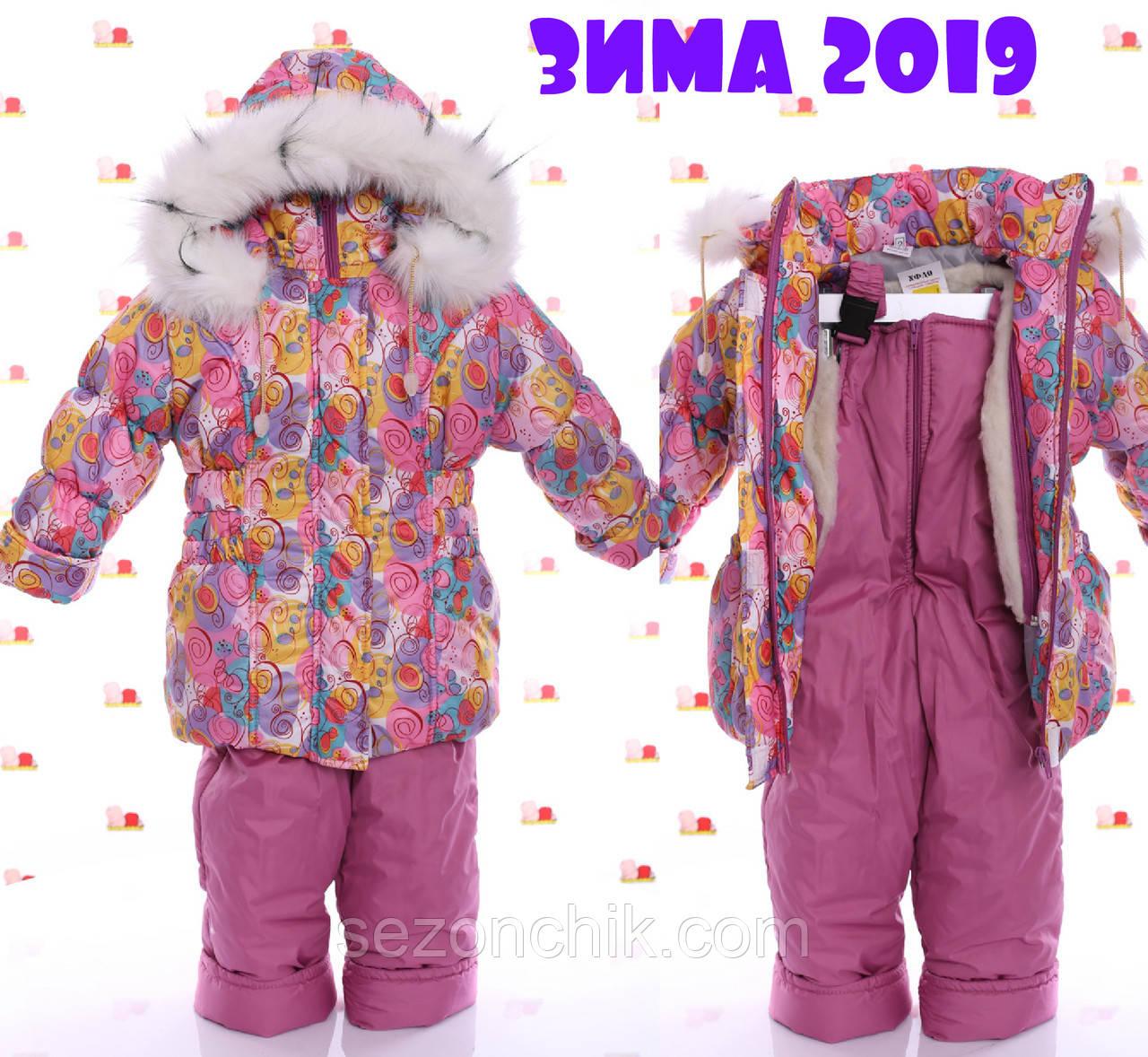 Зимний детский костюм на девочку модный теплый комбинезон