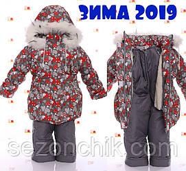 Зимний комбинезон на девочку теплый детский на овчинке интернет магазин