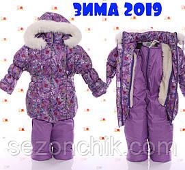 Зимние комбинезоны для девочки с мехом на капюшоне на подстежке от производителя