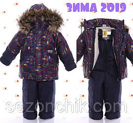 Комбинезон для мальчиков зимний от производителя тёплый с мехом на капюшоне