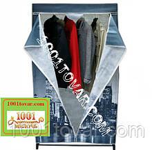 "Тканевый шкаф гардероб с боковыми карманами ""City Style New York"", 1560х870х460 мм."