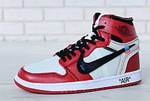 Мужские баскетбольные кроссовки Off-White x N*ke A*r Jordan 1. ТОП Реплика ААА класса., фото 3