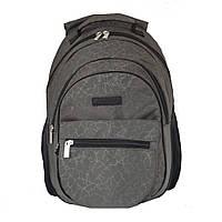 Рюкзак школьный ортопедический для мальчика, фото 1