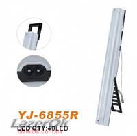 Лампа-фонарь Yajia 6855R на 40 диодов! Качество!, фото 1