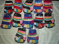 Перчатки детские, 2-3,6 лет