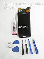 Дисплей, модуль, экран для Samsung Galaxy J2 J210 2016 год чёрный