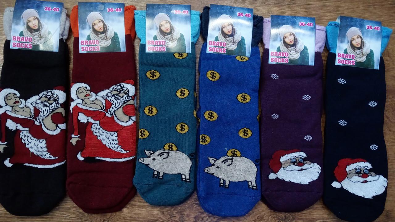 """Шкарпетки жіночі махрові,з відворотом """"Bravo"""", Туреччина  асорті 2"""