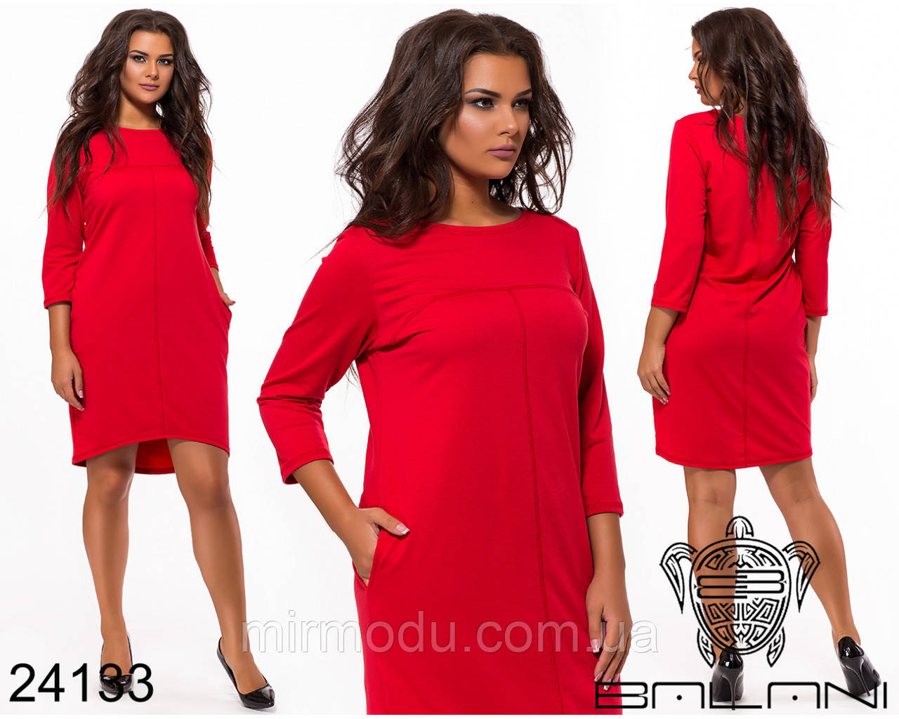 Платье - 24133 с 48 по 52  размер (бн)