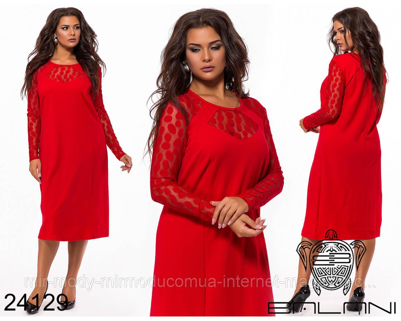 Платье - 24129 с 50 по 56  размер (бн)