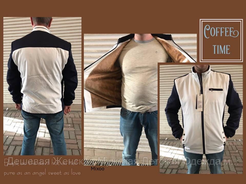 Куртка мужская на меху осень оптом