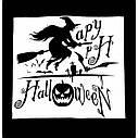 Найклейка Хэллоуин Happy (60х55см), фото 2