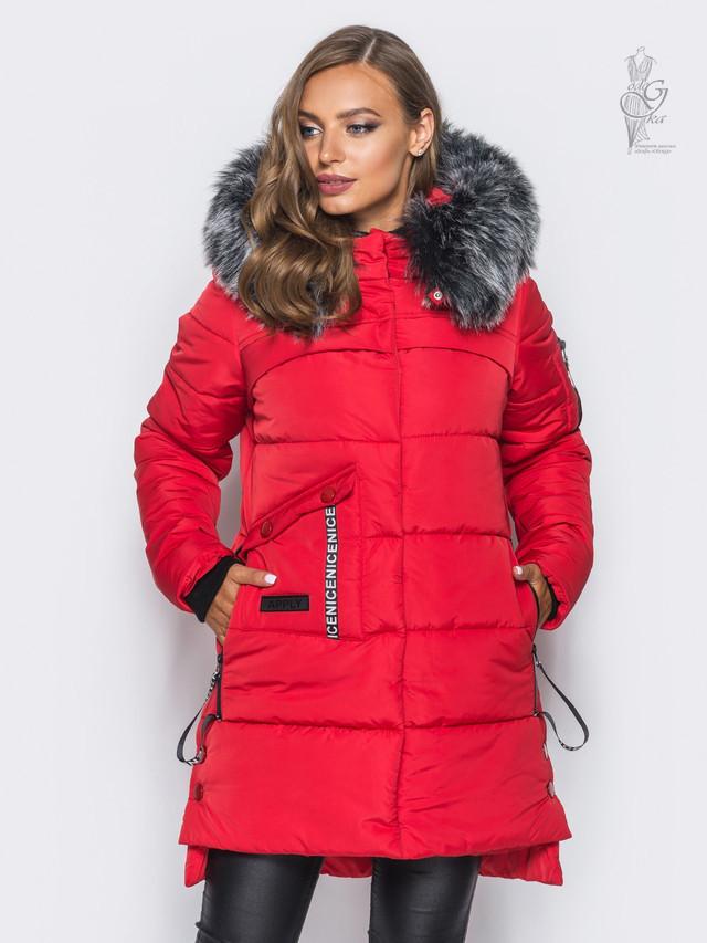 Куртка зимняя женская теплая Эйпл-1 со съемным мехом