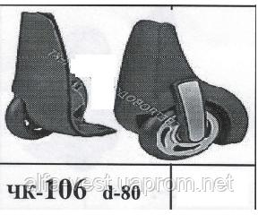 Колесо для чемодана сумки ЧК-106 D-80
