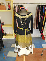 Карнавальный женский костюм Осень Kaprizz