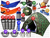 🔥18пр. Туристический набор EUROTENT (4-х местная палатка, гамаки, карематы, мультитулы, фонари и д.р.)