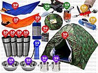 18пр. Туристический набор EUROTENT (4-х местная палатка, гамаки, карематы, мультитулы, фонари и д.р.)