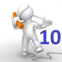IP АТС для офиса на 10 сотрудников