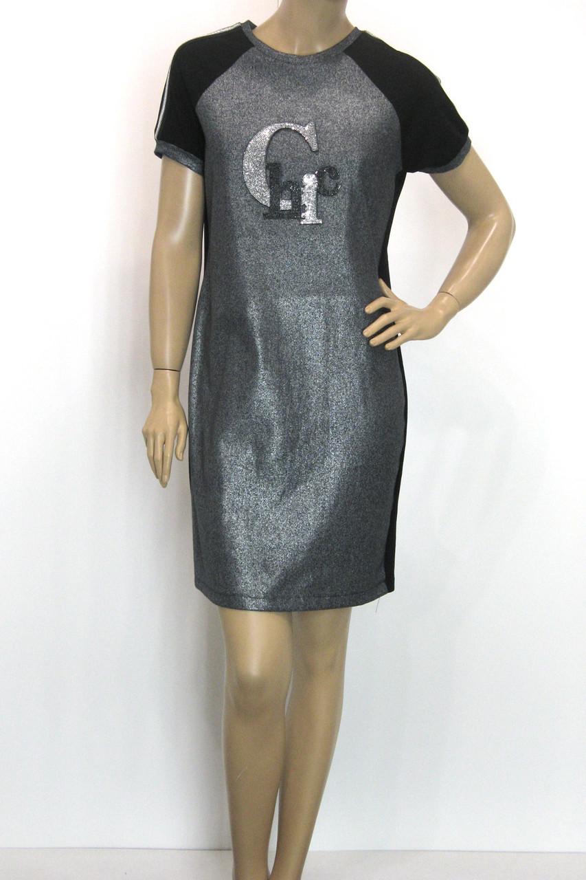 трикотажне сріблясте плаття Сhic сезон осінь-зима