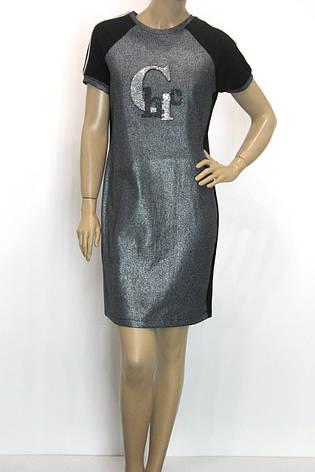 трикотажне сріблясте плаття Сhic сезон осінь-зима, фото 2