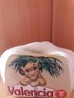 Пряжа полушерстяная детская (40%-шерсть, 20%-вискоза, 40%-акрил, 50г/175м) Valencia Simba 001(молочный)