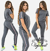 Женский спортивный костюм украшен жемчугом и люрексовой лентой 1051 63f6880af83