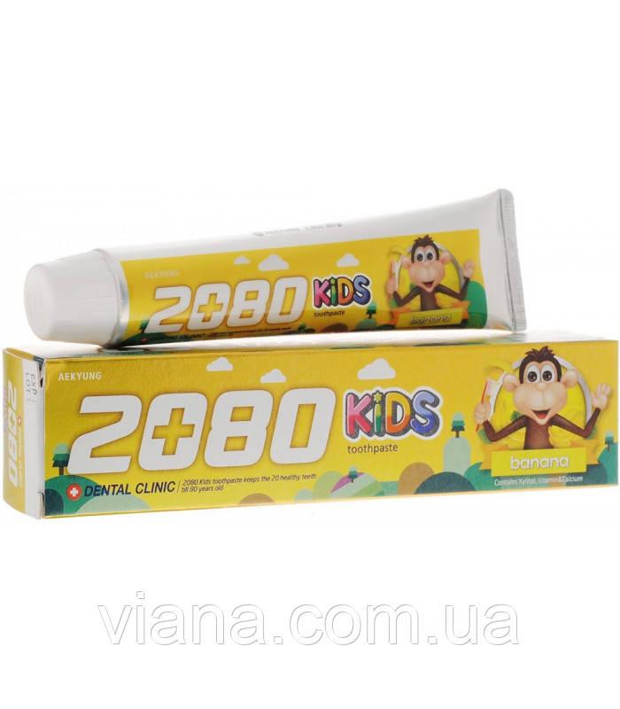 Зубная паста детская Банановая   Dental Clinic 2080 80 грамм