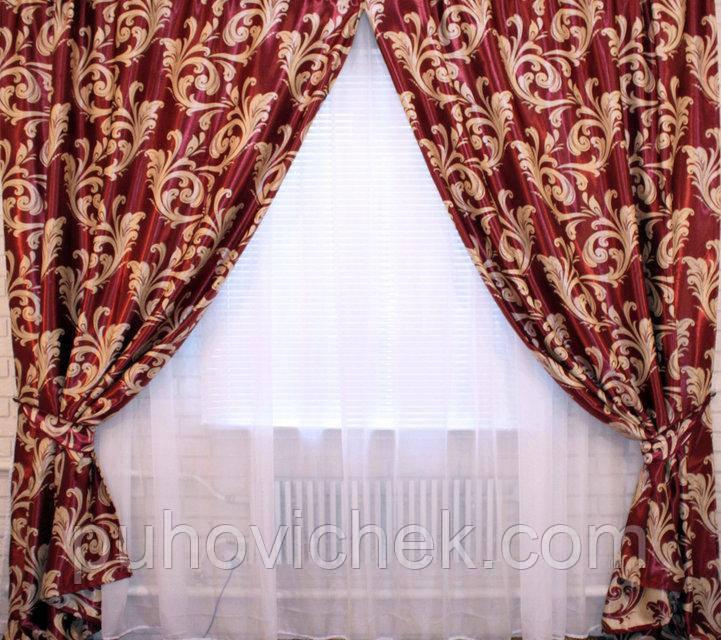 Комплект готовых штор бордового цвета для гостинной красивые