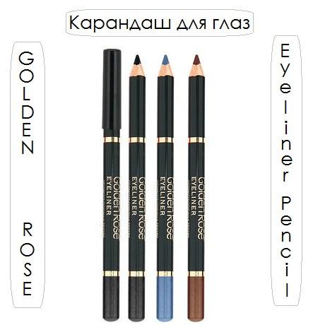 Олівець для очей Golden Rose Eyeliner Pencil