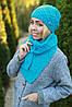 Комплект шапка и шарф , фото 3