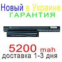 Аккумулятор батарея SONY VGP-BPL26 VGP-BPS26 VGP-BPS26A