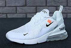 Чоловічі кросівки Off-White x Nike Air Max 270 White топ репліка