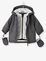 6f5d576f4a82 Скидки на куртки для новорожденных в Украине. Сравнить цены, купить ...