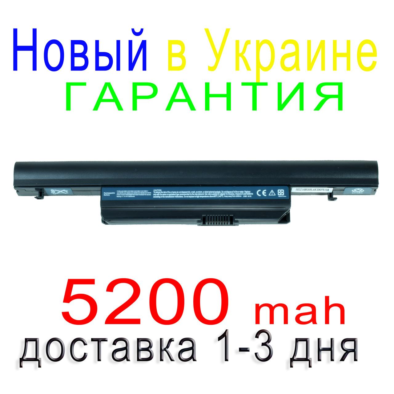 Аккумулятор батарея ACER LC.BTP00.120 LC.BTP00.133 LC.BTP01.029