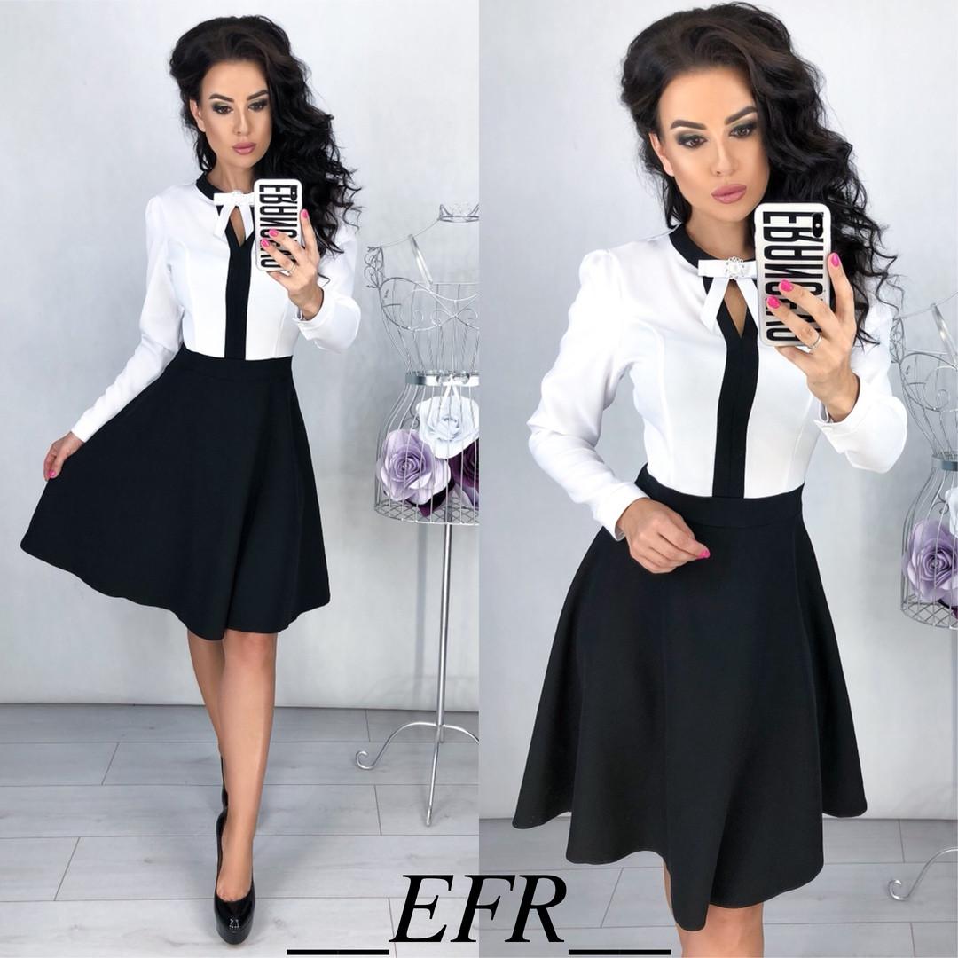 8296e1f3a79 Женское платье ( 3 расцветки )новинка 2019 - Интернет- магазин
