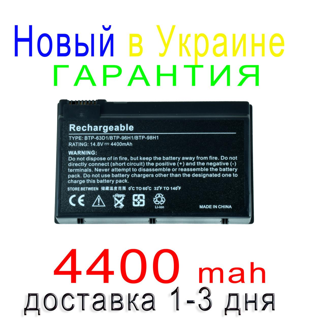 Аккумулятор батарея ACER BTP-98H1 BTP-AFD1 BTP-AGD1 BTP-AHD1 BTP-AID1 LC.BTP01.005 LC.BTP01.009