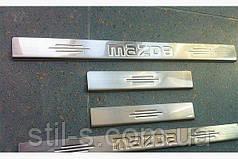 Накладки на пороги МAZDA 6 (2002-2012)